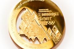Медаль латунь