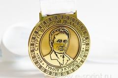 медали по индивидуальному заказу