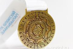латунные медали заказать