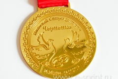медаль заказать цена