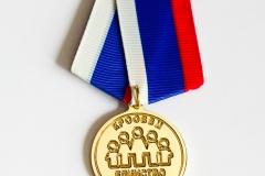 медаль колодка