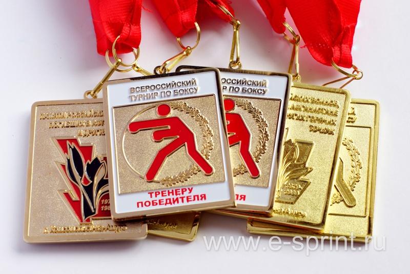 Всероссийский турнир по боксу