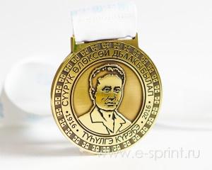 изготовление медалей