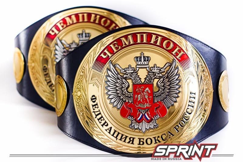 пояса чемпиона