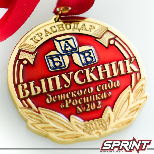 выпускник медаль