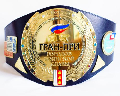 чемпионский пояс