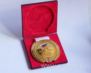 подарочные медали в футляре