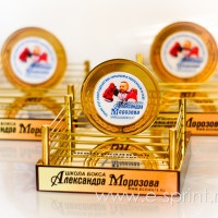 Призы для школы бокса Александра Морозова
