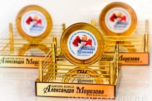 призы для боксерского турнира