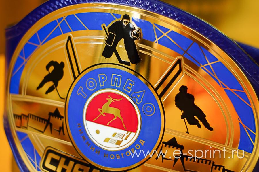 Пояс чемпиона ХК «Торпедо»