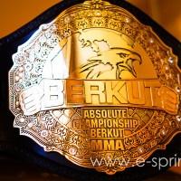 Пояс чемпиона ACB «BERKUT»