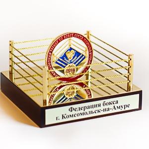 приз для боксерского турнира
