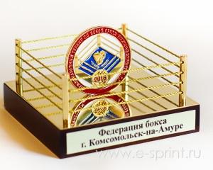 приз для турнира по боксу