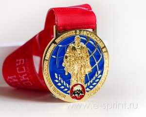 медаль награда