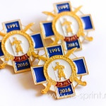 Почетный орден