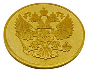 медаль 2d