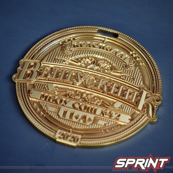 Медали выпускник